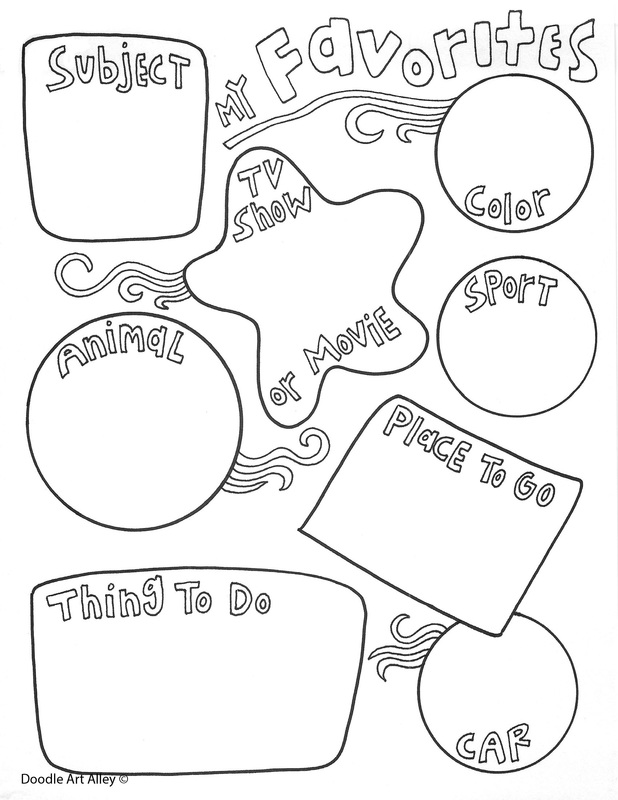 End Of School Worksheets : Doreen s rockin rd grade page